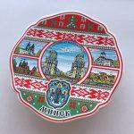białoruś bez wizy