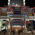 astana hotel Beijing