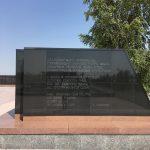 muzeum gulagu Alzhir memorial